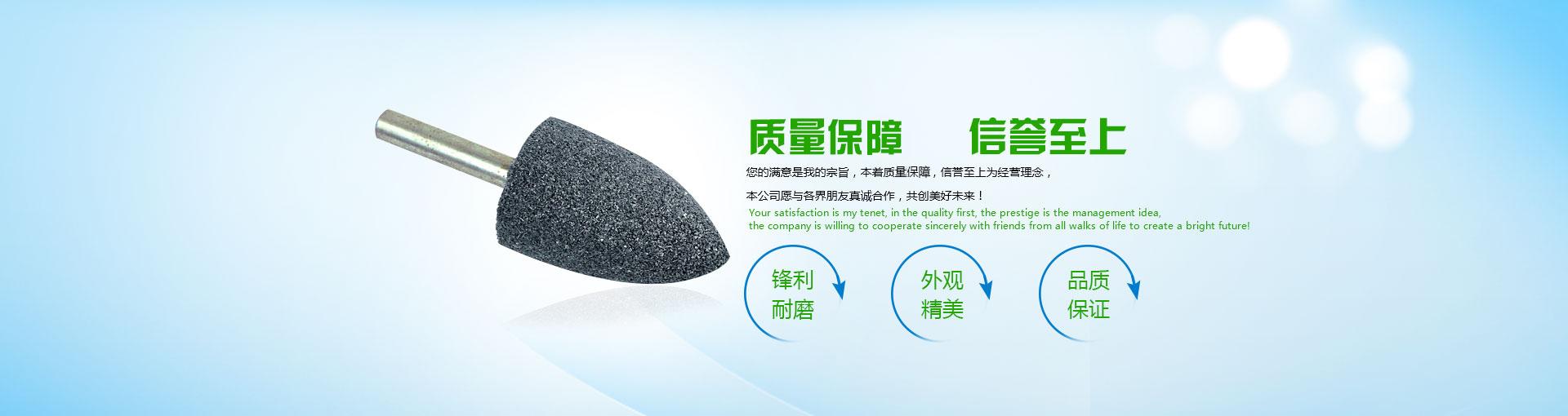 南昌文峰磨料磨具有限公司